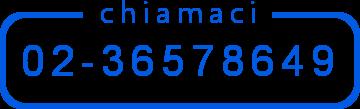contattaci telefono